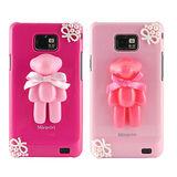 Miravivi Samsung Galaxy S2 i9100 甜美珍珠糖果熊保護殼
