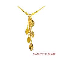 Manstyle 魅力人生黃金小套鍊 (約2.24錢)