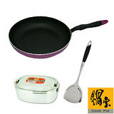 【鍋寶】平煎鍋+方形便當盒+煎匙EO-IK20430SSB603R640