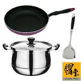 【鍋寶】平煎鍋+節能再煮鍋+煎匙EO-IK20430CP6050R640