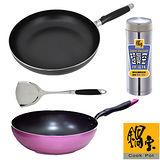【鍋寶】不沾鍋+小炒鍋+煎匙+保溫杯EO-F32I10530R640S050