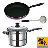 【鍋寶】多用途鍋+平煎鍋+湯杓EO-S435QXI20430CR641