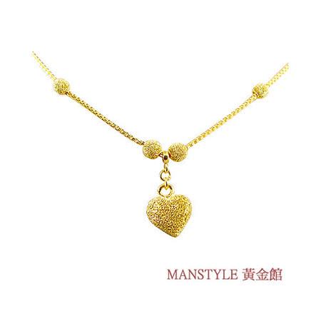 Manstyle 只愛妳黃金小套鍊 (約2.20錢)