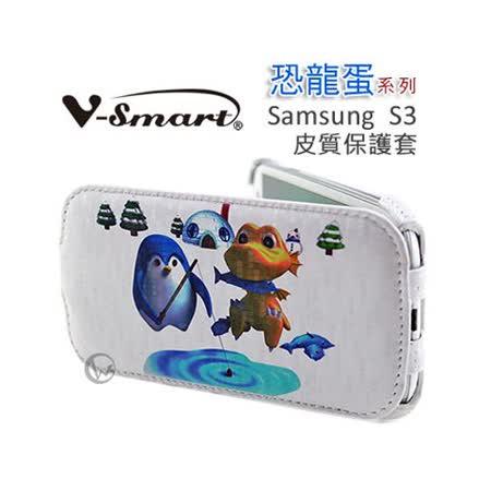 V-Smart 時尚閃格紋 Samsung S3 台灣製 硬殼 防震 皮質保護套【恐龍蛋】
