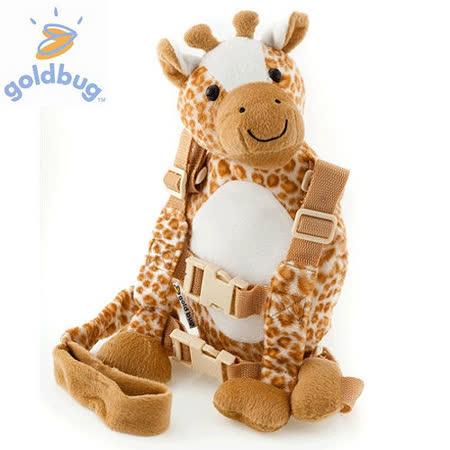 【GOLDBUG】2合1動物防走失背包 - 長頸鹿