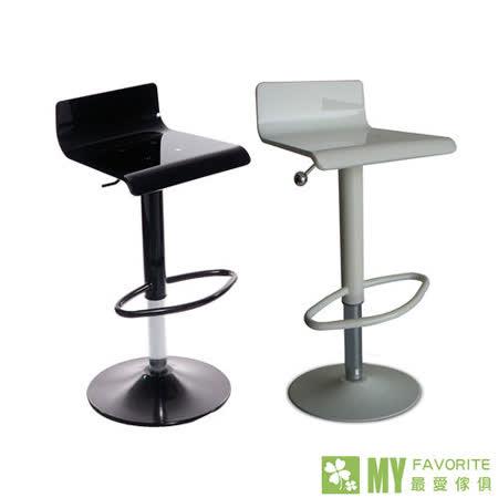 低背吧台椅(可選色)