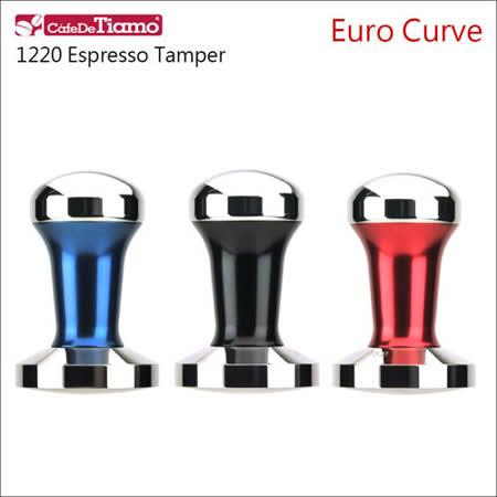 CafeDeTiamo Euro Curve 歐弧 不鏽鋼填壓器 58mm 【黑/藍/紅】附底墊 (HG3747)