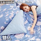 法緹【皇家風采】雙人四件式精梳純棉被套床包組