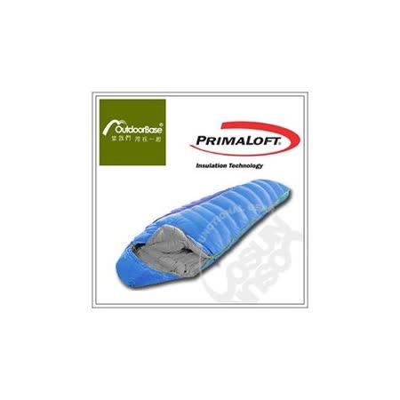 【Outdoorbase】Primaloft SPORT 100g 推薦款!!! 超輕量化保暖化纖睡袋.中空纖維.極地睡袋.輕量.機能.保暖.防寒 24271
