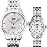 TISSOT Le Locle 經典系列機械對錶 T0064081103700+T41118334