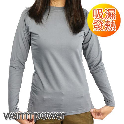 【Warm Power】吸濕發熱內刷毛保暖內衣.衛生衣.發熱衣_女圓領衫(灰色)