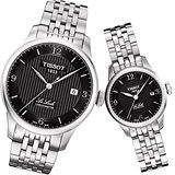 TISSOT Le Locle 經典系列機械對錶-黑 T0064081105700+T41118354