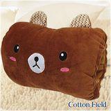 棉花田【小棕熊】可愛造型多功能暖手抱枕(32x25cm)