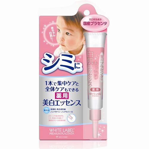 日本MICCOSMO胎盤素白肌精華液-20g