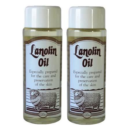 紐西蘭Lanolin ~綿羊油Lanolin oil-二入組