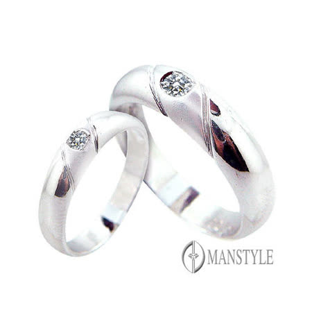 MANSTYLE 相伴 0.15ct南非天然鑽石對戒