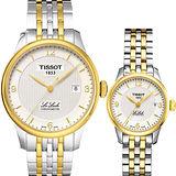 TISSOT Le Locle 經典系列機械對錶-半金 T0064082203700+T41218334