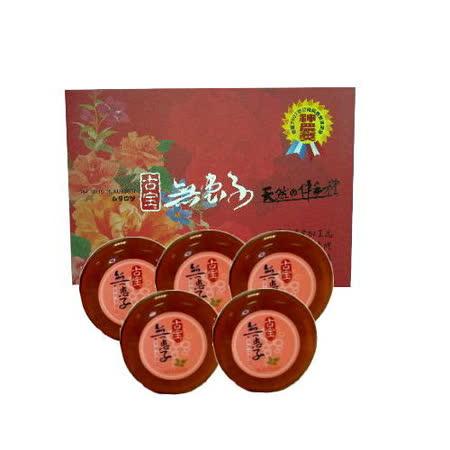 【古寶無患子】精緻手工美容皂禮盒(5入裝)