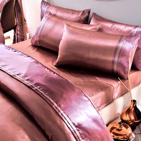 Abelia《唯美絕色》單人絲緞床包枕套組--魅力紫