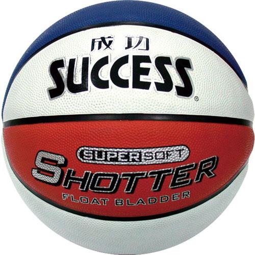 SUCCESS成功5號超軟深溝少年籃球