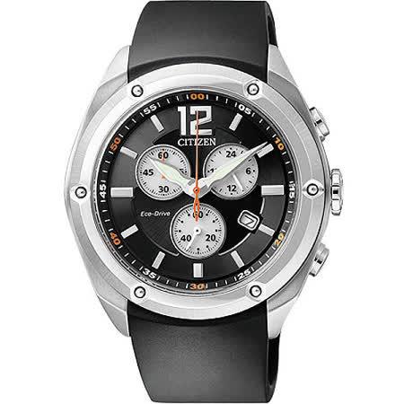 CITIZEN Eco-Drive 勁風光動能計時腕錶 AT0980-12F