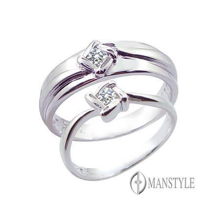 MANSTYLE 愛的奇蹟 0.10ct南非天然鑽石對戒