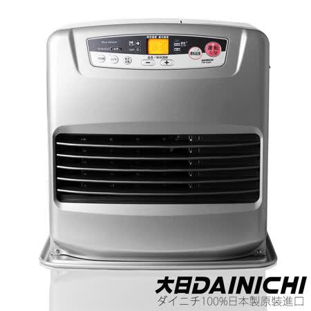 DAINICHI大日 煤油電暖器(FW-43NT)