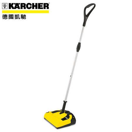 【德國凱馳 KARCHER】 K55 直立式電動掃地機