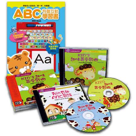 ABC歡唱學習(套組)