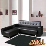 MNJ 貝里斯經典厚皮L型沙發(黑/紅可選)
