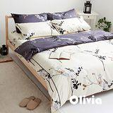 OLIVIA 《 光影 》加大雙人床包枕套三件組