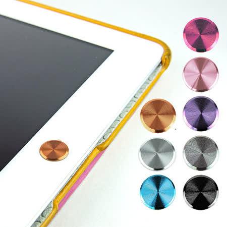 多彩鋁鎂合金按鍵貼(素面款) for iPhone_New iPad iPod Touch