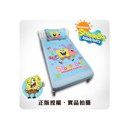 【海綿寶寶】開心篇單人床包組-藍