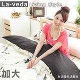 法緹【墨彩葉語】雙人加大四件式精梳純棉被套床包組