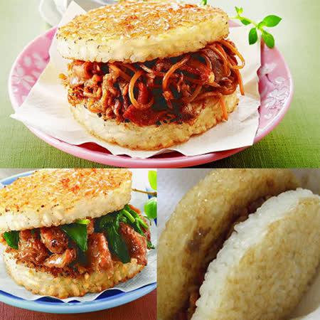【喜生】米漢堡任選4組(3個/組;共12個)-含運