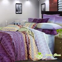 【幸運草-紀梵希】雙人四件式精梳棉兩用被床包組(磨毛設計)