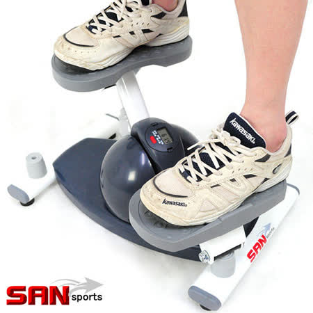 【SAN SPORTS 山司伯特】寶島搖擺踏步機(結合跑步機+扭扭盤) P259-138