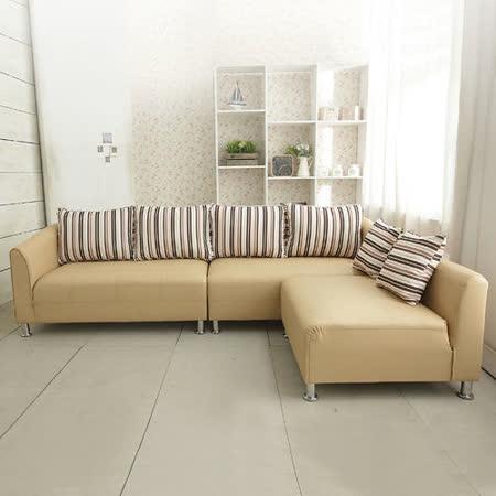 【好物分享】gohappy 線上快樂購AHOME 可若莉鄉村風皮配布L型沙發(2+2+1)-卡其有效嗎台中 大 遠 白