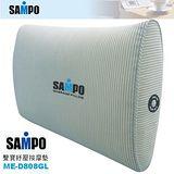 聲寶SAMPO 紓壓按摩墊/午安枕 ME-D808GL