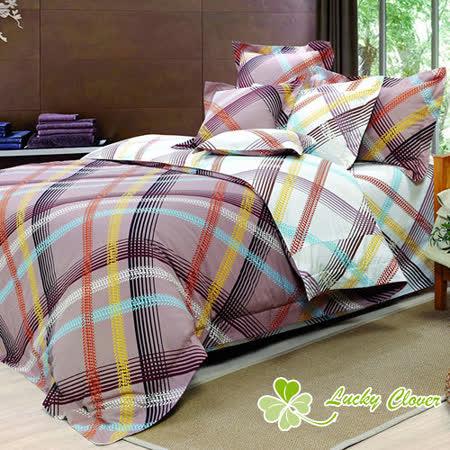 【幸運草-樂活主義】加大四件式精梳棉兩用被床包組(磨毛設計)