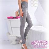 【安吉絲】420丹超彈力‧超顯瘦S魅力機能纖腰翹臀內搭束褲(時尚灰)