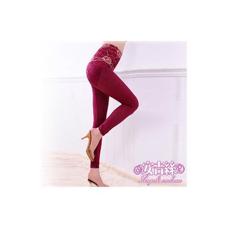 【安吉絲】420丹超彈力‧超顯瘦S魅力機能纖腰翹臀內搭束褲(魅力紅)