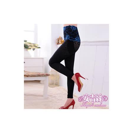 【安吉絲】420丹超彈力‧超顯瘦S魅力機能纖腰翹臀內搭束褲(性感黑)