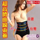 【安吉絲】刺繡蕾絲緹花雙元素‧420丹超強力束腰提臀束褲(藍黑色)