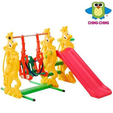 《親親Ching Ching》可愛俏公雞溜滑梯+鞦韆