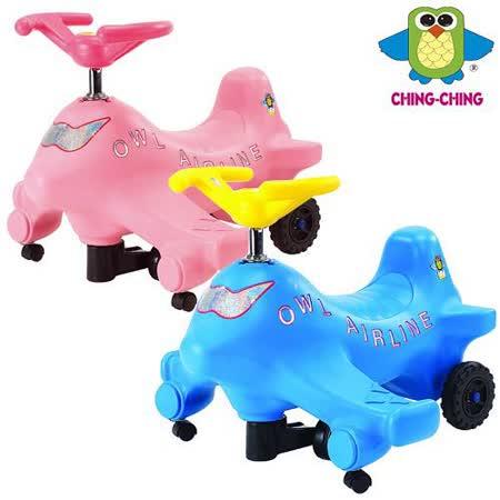《親親Ching Ching》飛機扭扭車 (粉/藍)
