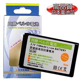 NOKIA BL-5C/N91/N72【貝爾原廠等級高容量防爆鋰電池】