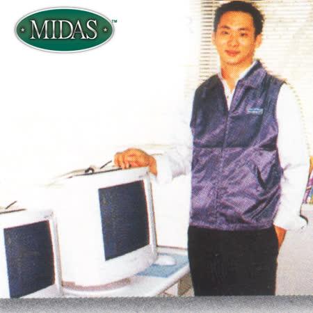 《MIDAS》電磁波阻隔背心
