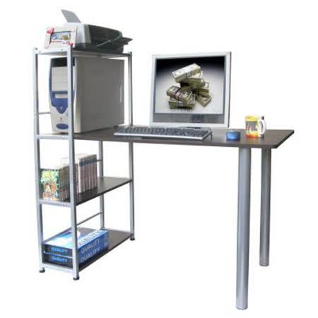 環球-[120公分寬]4 層置物架型-電腦桌(台灣製造)