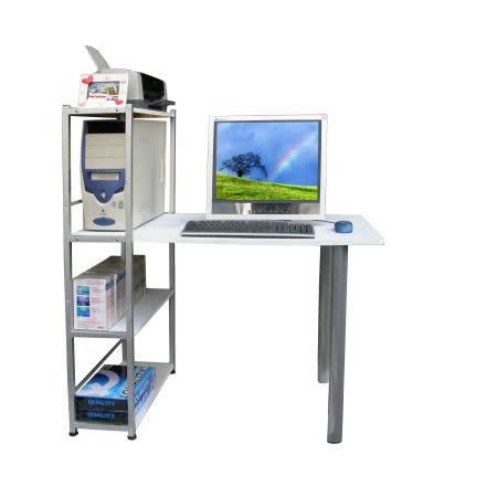 環球-[120公分寬]4 層置物架型-電腦桌[白色](台灣製造)